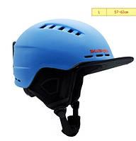 Горнолыжный шлем Soared со съемным козырьком. Синий