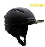Горнолыжный шлем Soared со съемным козырьком. Черный