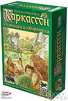 Настільна гра Каркассон. Охотники и Собиратели (1162)