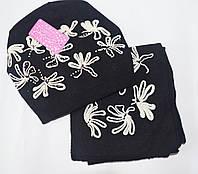 Набор Шапка с шарфом подростковая,женская теплая опт