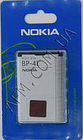 АКБ high copy Nokia BP- 4L/  BL- 4L Nokia E52/  E63/  E72/  E90/  N97