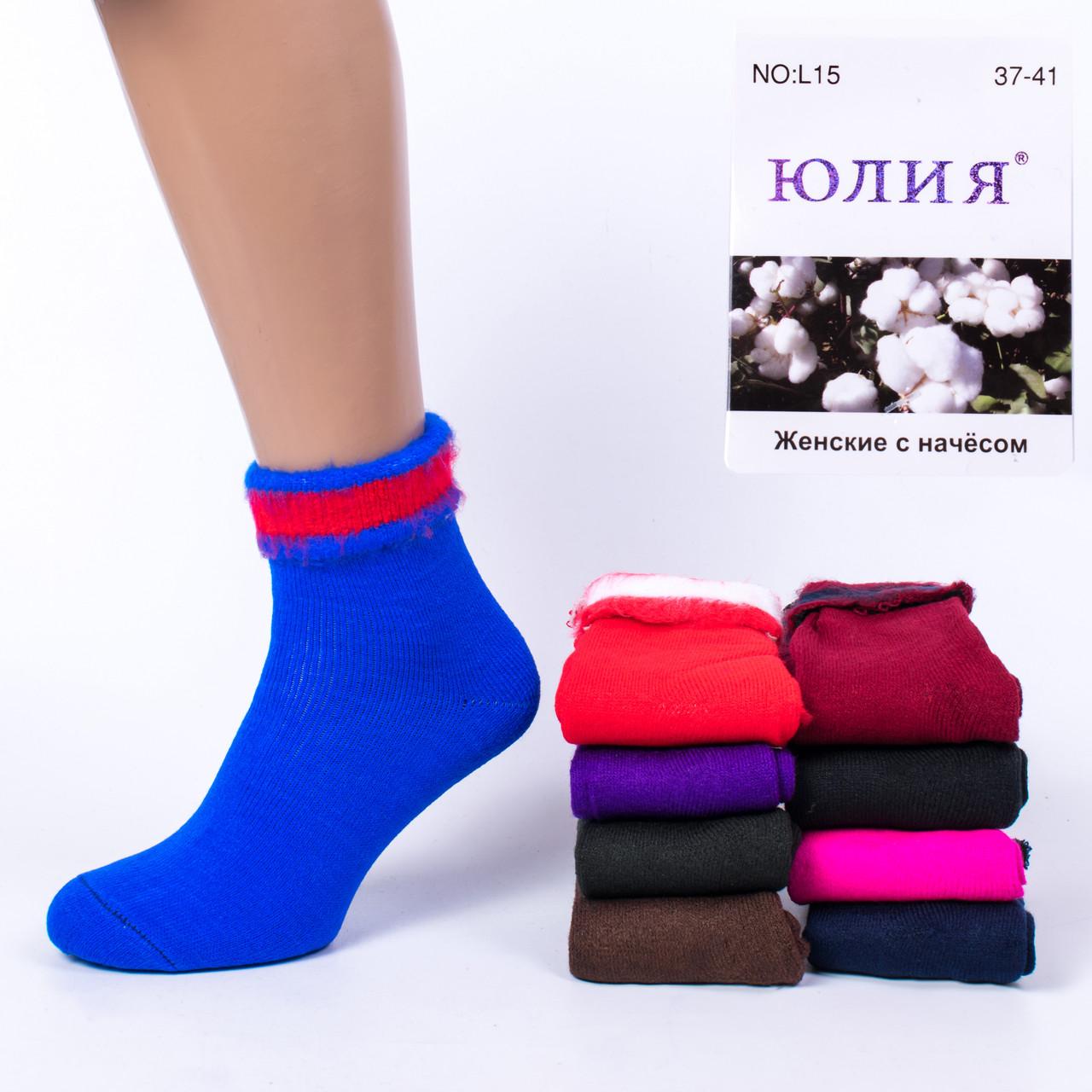 Женские махровые носки с начёсом Юлия L15. В упаковке 12 пар