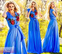 """Роскошное женское платье """"Фико"""" (шифон, длина макси в пол, вышивка, без рукавов, широкий пояс) РАЗНЫЕ ЦВЕТА!"""