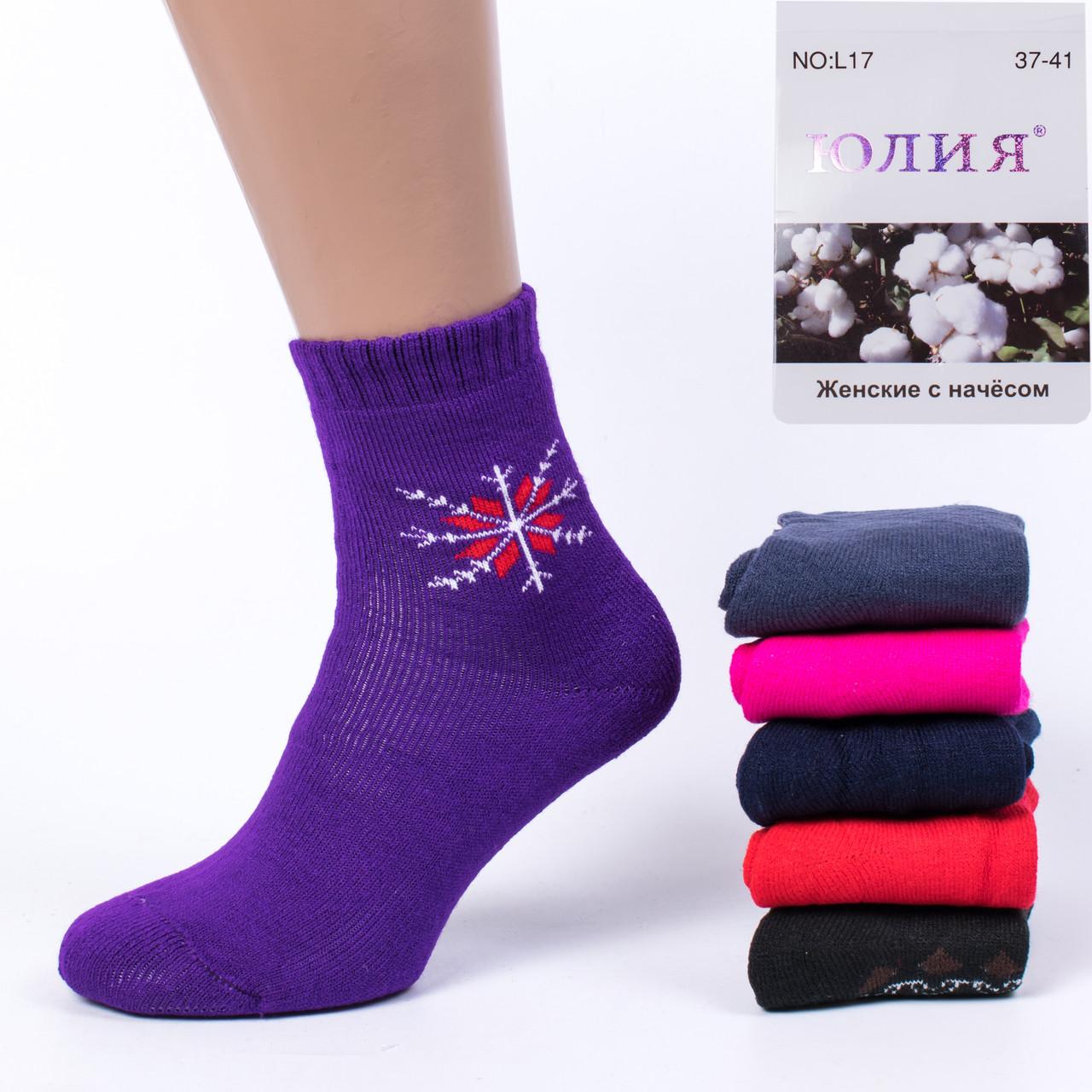 Женские махровые носки с начёсом Юлия L17. В упаковке 12 пар