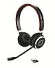 Гарнитура Jabra EVOLVE 65 Stereo MS (6599-823-399)
