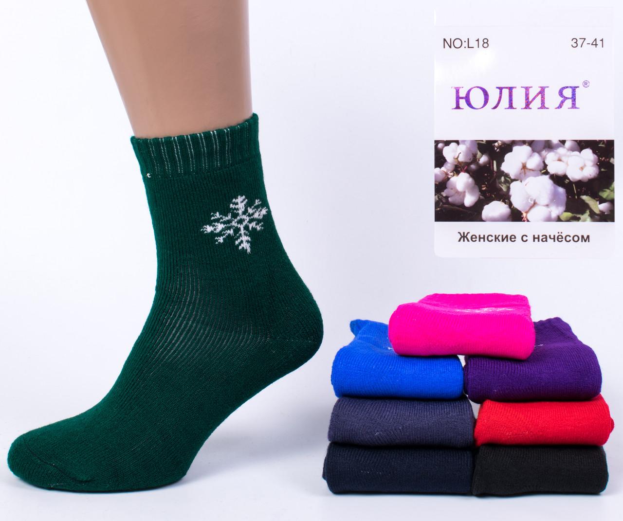 Женские махровые носки с начёсом Юлия L18. В упаковке 12 пар