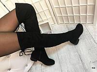Ботфорты-чулок,сапоги ботфорты черные в наличии