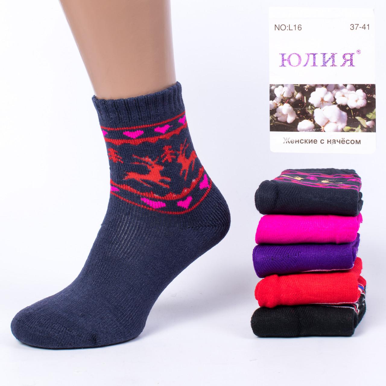 Женские махровые носки с начёсом Юлия L16. В упаковке 12 пар