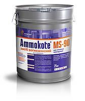 Средство ОГНЕЗАЩИТНОЕ «Ammokote MS-90» для стальных конструкций.