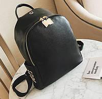 Рюкзак для учебы черный вместительный