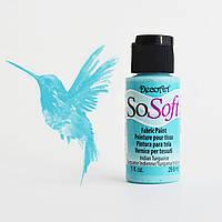 SoSoft DecoArt Индийская Бирюза (Бирюзовая) акриловая краска по ткани Сософт,Indian Turquoise, DSS79