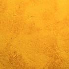 Отопительная печь-камин длительного грения FLAMINGO VEGA (желтый), фото 4