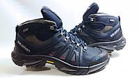 Мужские зимние кроссовки salomon blue