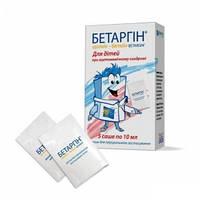 Бетаргин-источником аминокислот аргинина и бетаина, используемых с целью нормализации и восстановления нарушен