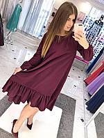 Стильное платье свободного кроя (Батал)