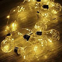 LED гирлянда в стиле лофт, теплый свет (10 ламп, 3 м длина)