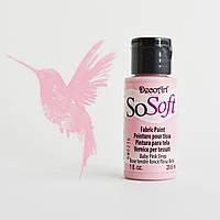 Сософт Светлая Розовая акриловая краска по ткани SoSoft DecoArt Baby Pink Deep, DSS57