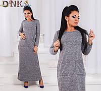 Длинное платье ангора с карманами р1738 , размеры 42-56