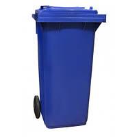 Контейнер для мусора 120л (5050B) (Синего цвета)