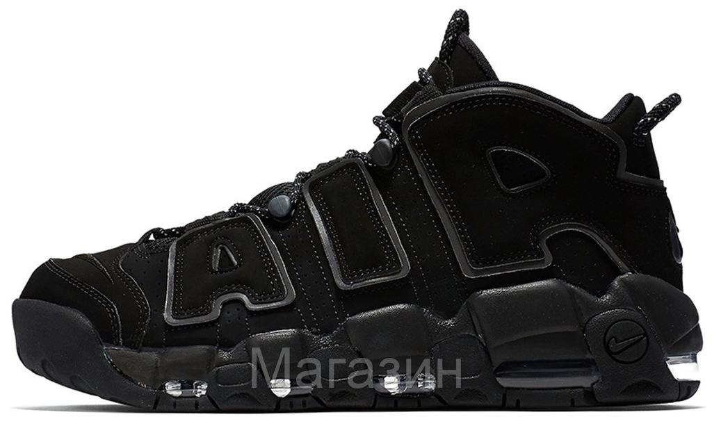 Мужские кроссовки Nike Air More Uptempo Black (в стиле Найк Аир Аптемпо)  черные e8c2b319d09