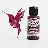Акриловая краска по ткани Темная Красная (Красное Вино), Сософт, SoSoft DecoArt Wine, DSS95