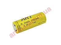 Аккумулятор Li-ion ART JK-26650 10800 mAh 4.2v