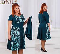 Женское платье трапеция с жакетом д1748