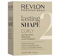 Lasting Shape Curly Состав для чувствительных, окрашенных и осветленных волос 2 (набор), 100 мл