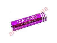 Аккумулятор Li-ion ICR-18650 3.7v 3100mAh