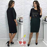 Платье батал Ткань: итальянский трикотаж,низ-шерсть трикотаж Цвет:глубокий зеленый,серый меланж нсем №094-410