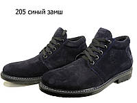 Ботинки мужские зимние  натуральная замша синие на шнуровке (205), фото 1