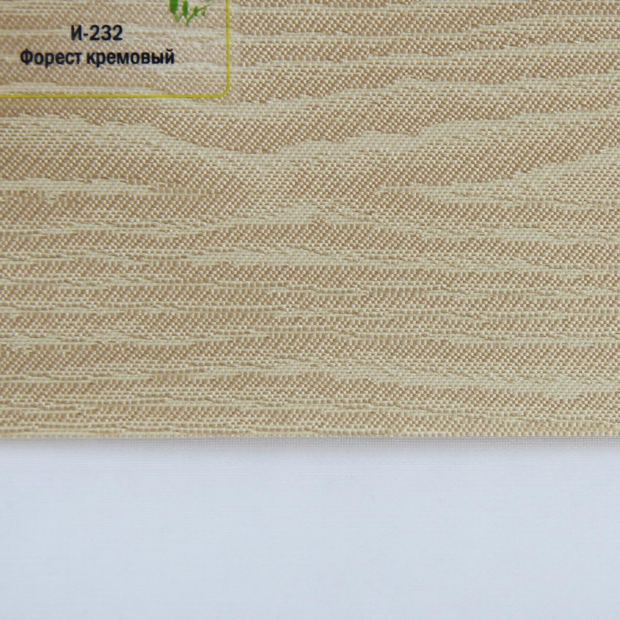 Рулонные шторы День-Ночь Ткань Форест ВН 203 Кремовый