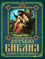 Мария Хаткина Детская Библия иллюстрированная