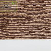 Рулонные шторы День Ночь Ткань Форест ВН 210 Каштан