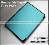 Голубой ультратонкий чехол книжка Huawei Mediapad T3 10 AGS-L09, чехол TFC эко кожа PU, фото 6