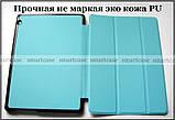 Голубой ультратонкий чехол книжка Huawei Mediapad T3 10 AGS-L09, чехол TFC эко кожа PU, фото 3