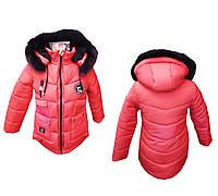 Теплая зимняя куртка детская для девочки. , фото 1