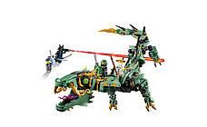 Конструктор LEGO Ninjago Механический Дракон Зелёного Ниндзя (70612), фото 2
