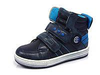 Детские ботинки Clibee P-135 Синий (Размеры: 27-32)