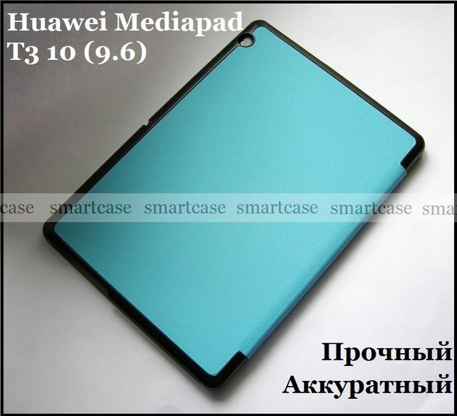 huawei mediapad t3 10 чехол купить