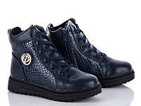 Ботинки зимние для девочек Мальвина 32-37
