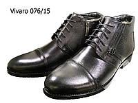 Ботинки  мужские зимние  натуральная кожа черные на шнуровке (076/15), фото 1