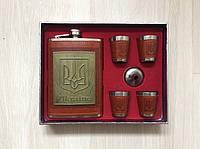 Подарочный набор фляга со стопками Ukraine // 122384