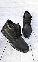 Мужские зимние ботинки классического стиля на шнурках с нескользящей подошвой кожаные черные