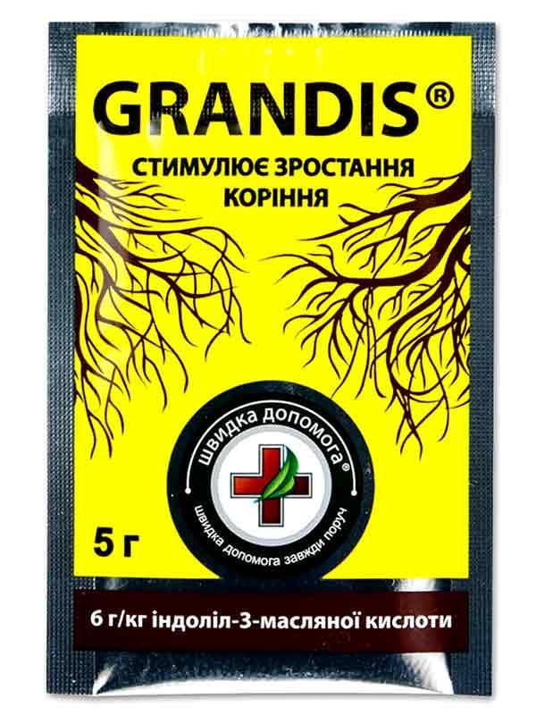 Укоренитель GRANDIS/Грандис, 5 г — эффективный укоренитель для саженцев, цветов, овощных культур