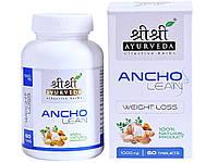 Анчо леан 1000 мг - 100 % натуральный продукт / Ancho Lean Weight Loss / 60 таб