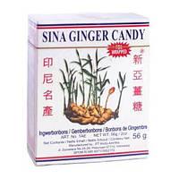 Натуральные жевательные имбирные конфеты Sina ginger candy 56г ( Индонезия)
