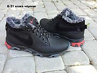 Модные мужские зимние кроссовки кожаные Найк черные с красным