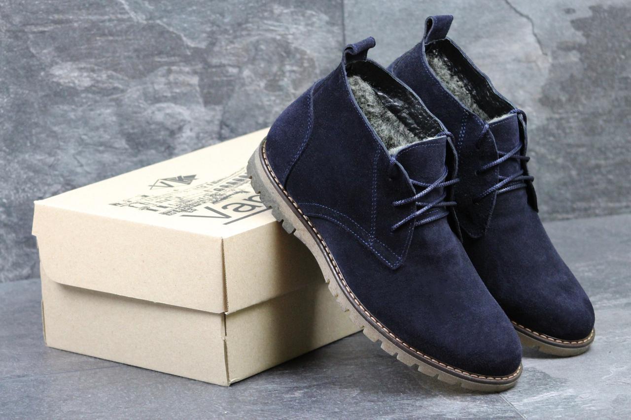 Чоловічі замшеві туфлі Van Kristi на хутрі сині 45р