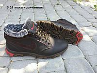 Модные мужские зимние кроссовки кожаные Найк коричневые с красным